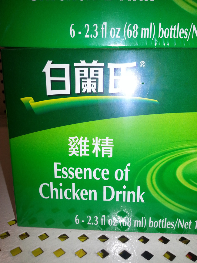 chickendrink