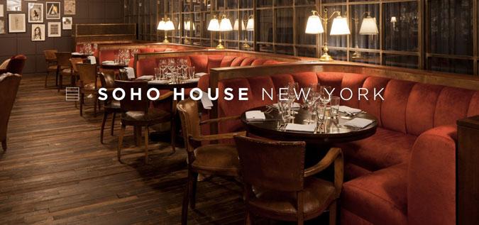 soho-house