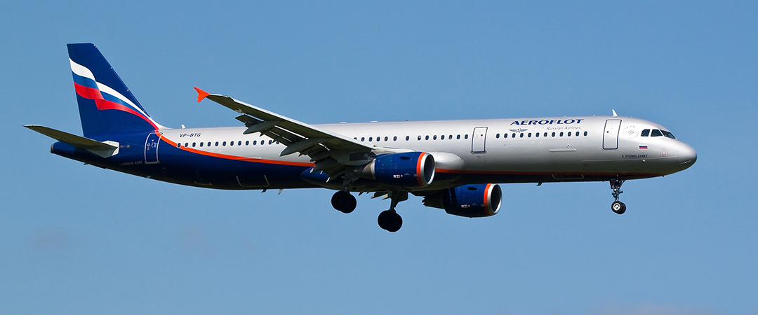 aeroflot-feature