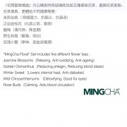 MingCha_FloralSet_3