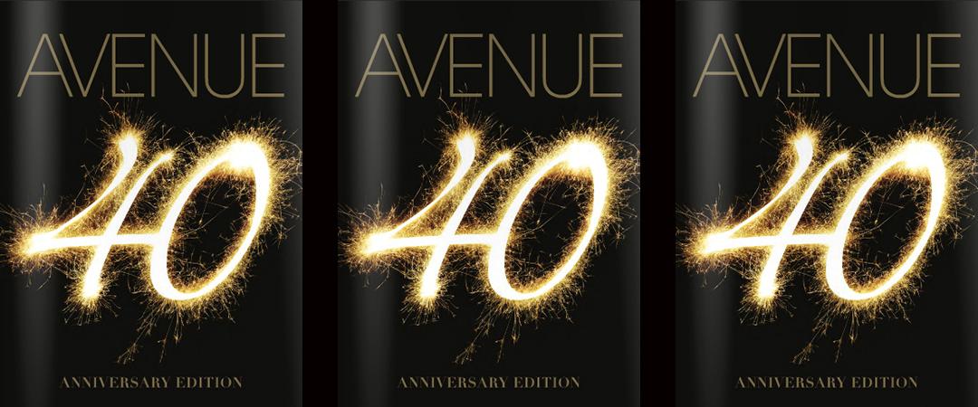 avenue