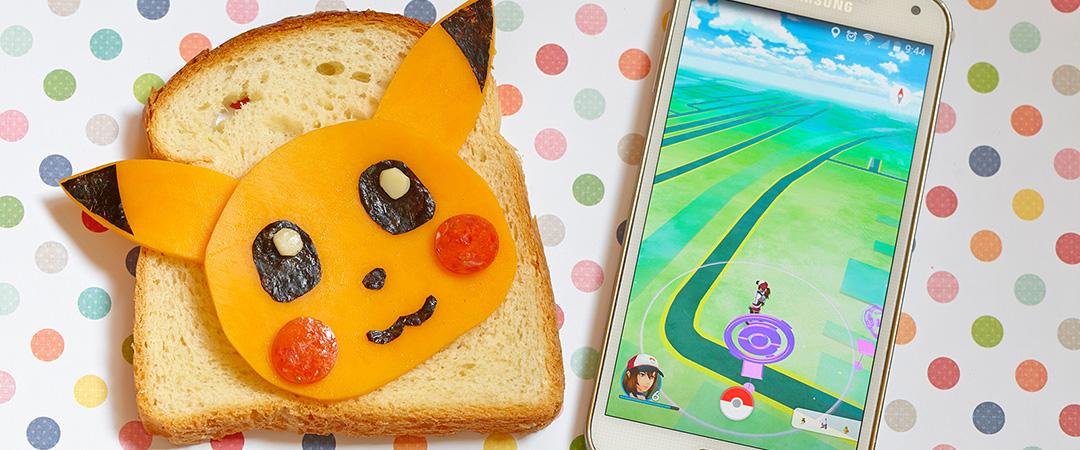pokemon feature