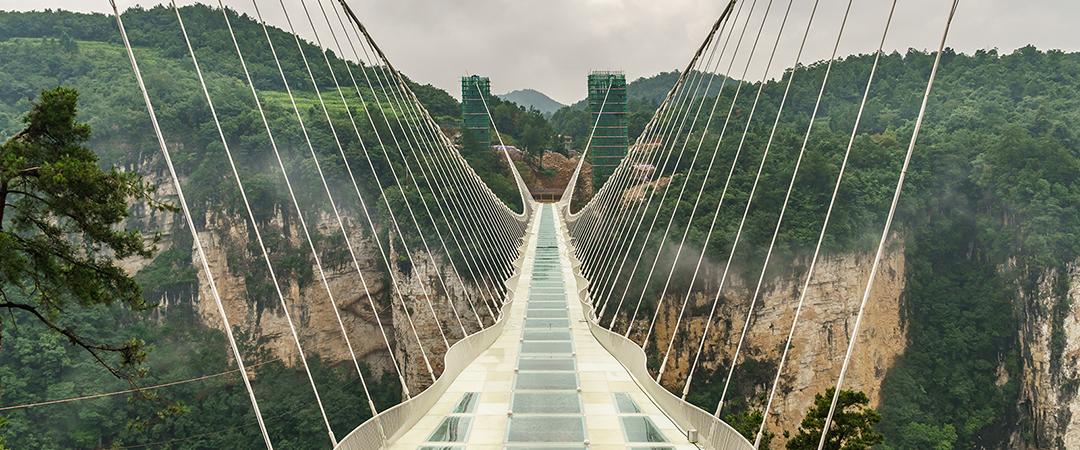 bridge feature 1