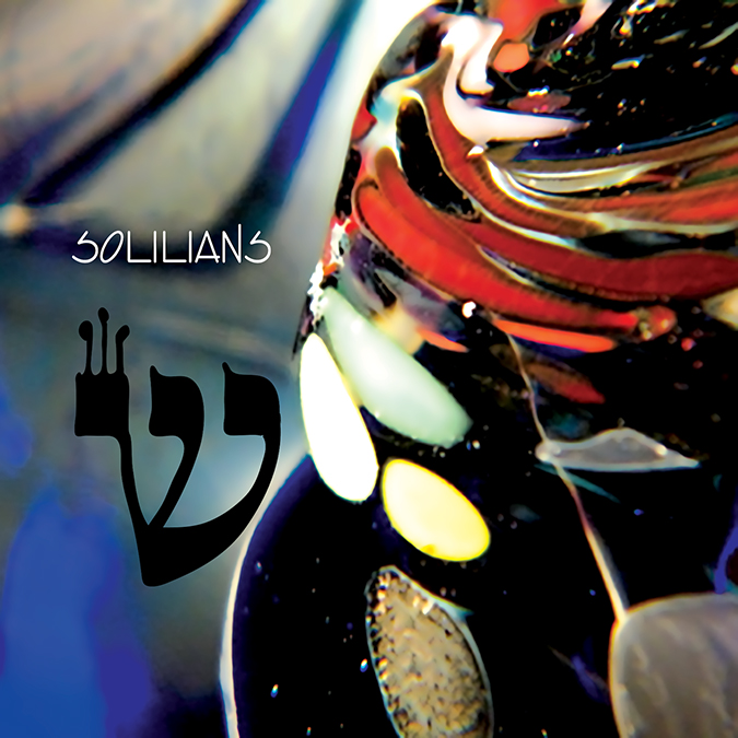 solilians_shin_cover