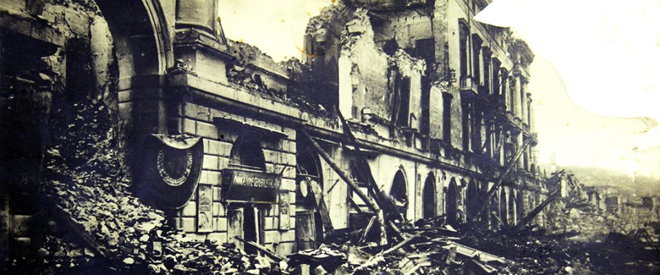 the messina earthquake of 1908 Earthquake damage at messina, sicily photo courtesy of navel history and heritage command by niccolò graffio many people have told me that there were three separate and quite different movements of the earth in that awful minute.