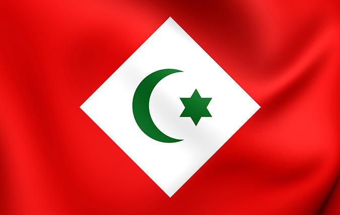 rif flag
