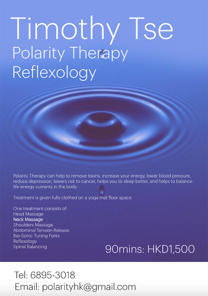 polarity flyer