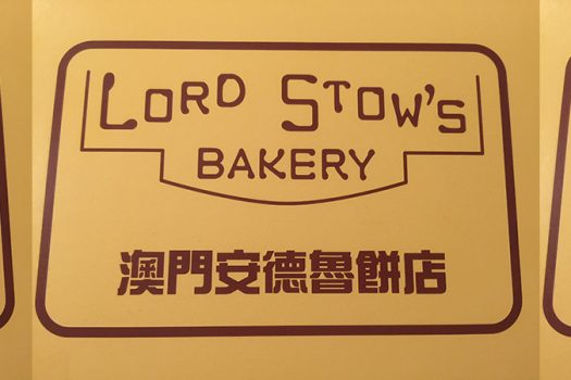 lord stow's bakery feature