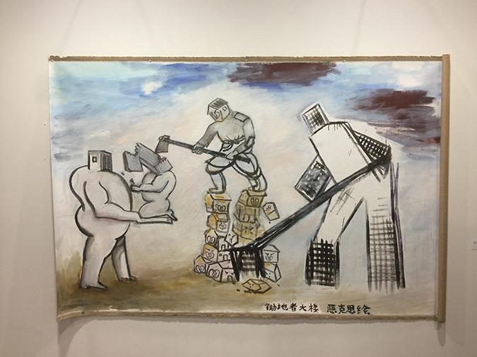 liao guohe art basel hk 2018