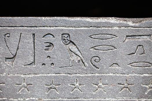 egyptian hieroglyphs shutterstock