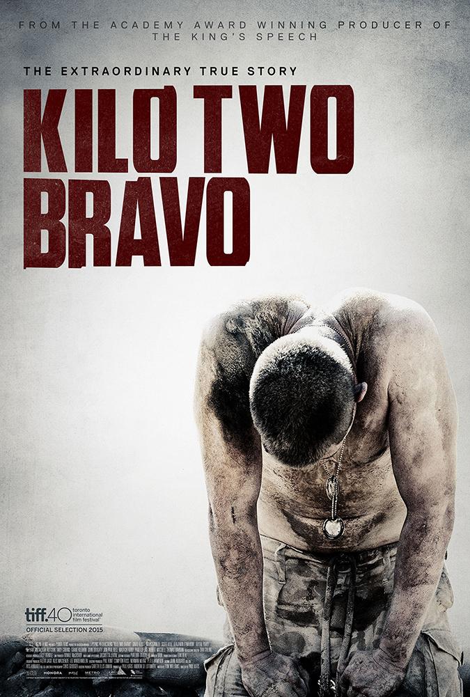 kajaki movie poster