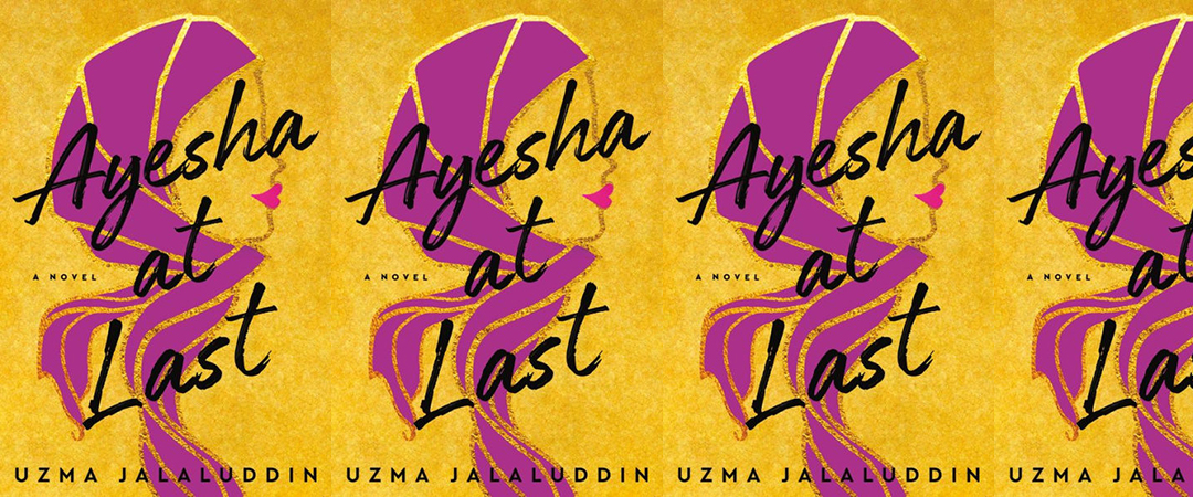 ayesha at last feature this one