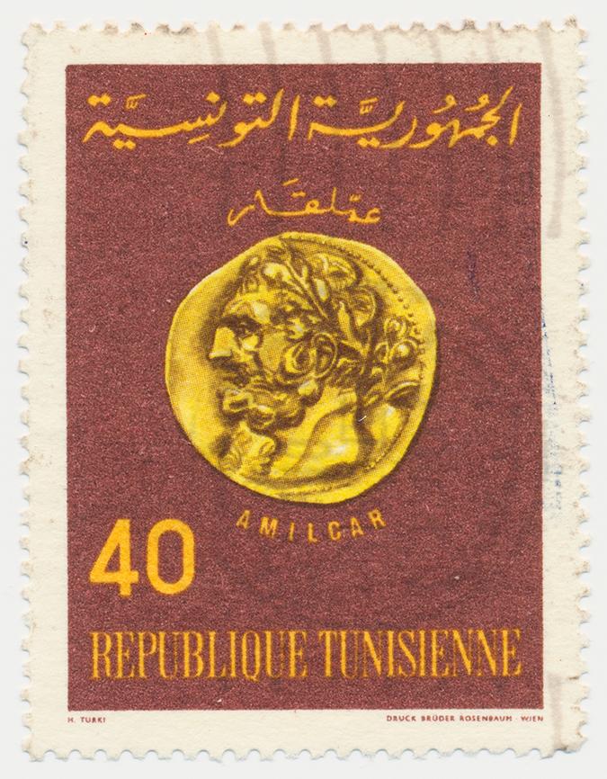 hamilcar stamp - Solodov Aleksei - shutterstock - embed