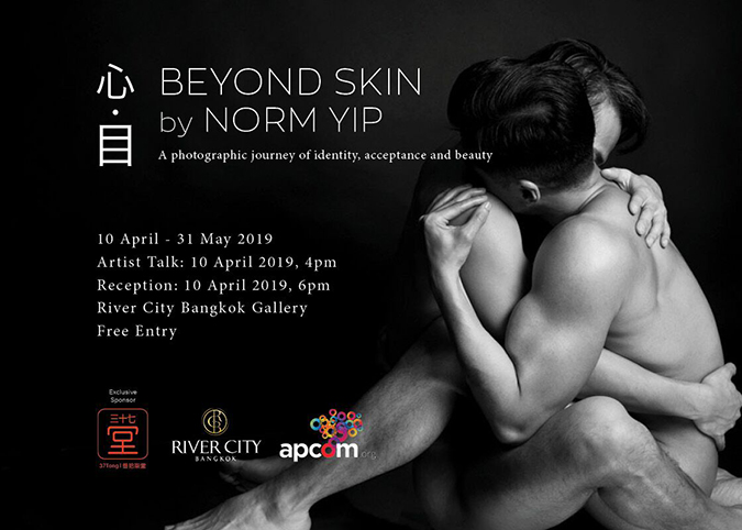 norm yip bangkok exhibit