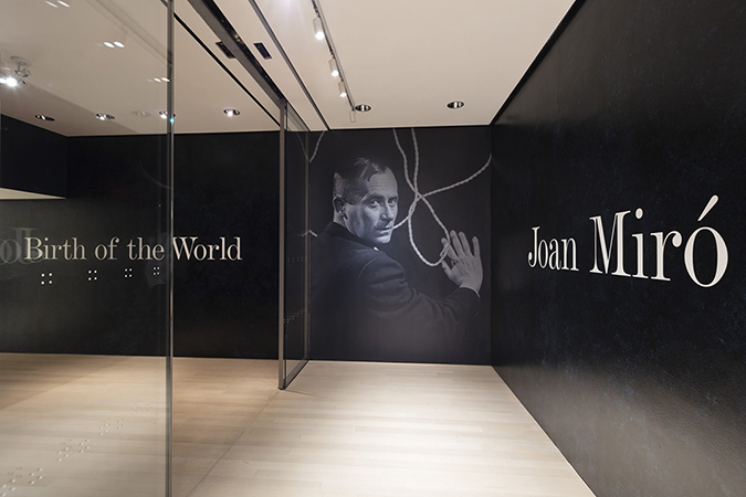 Joan Miró: Birth of the World